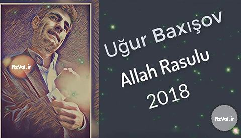 دانلود شعر آذربایجانی جدید Ugur Baxisov به نام Allah Rasulu